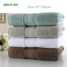 Egyptian Cotton Bath Towels Super absorbent bathroom for home Hotel 650g beach towels adults Shower 70*140cm Terry