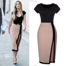 fashion sexy woman with short sleeves latest female package hip dress  002