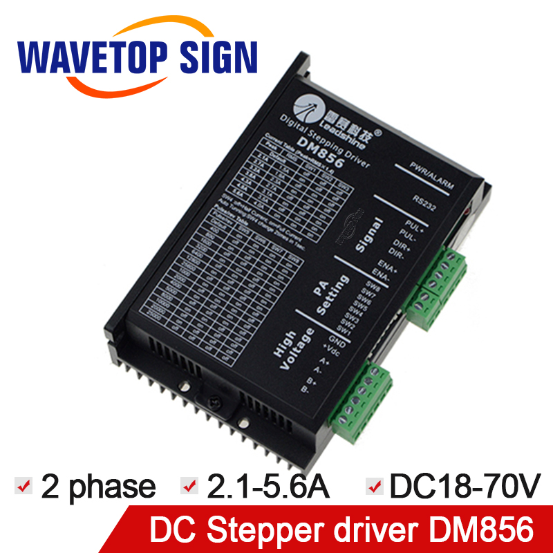 stepper motor driver leadshine DM856 2-phase stepper Driver For cnc Router Laser engraving Machine 2-phase Step