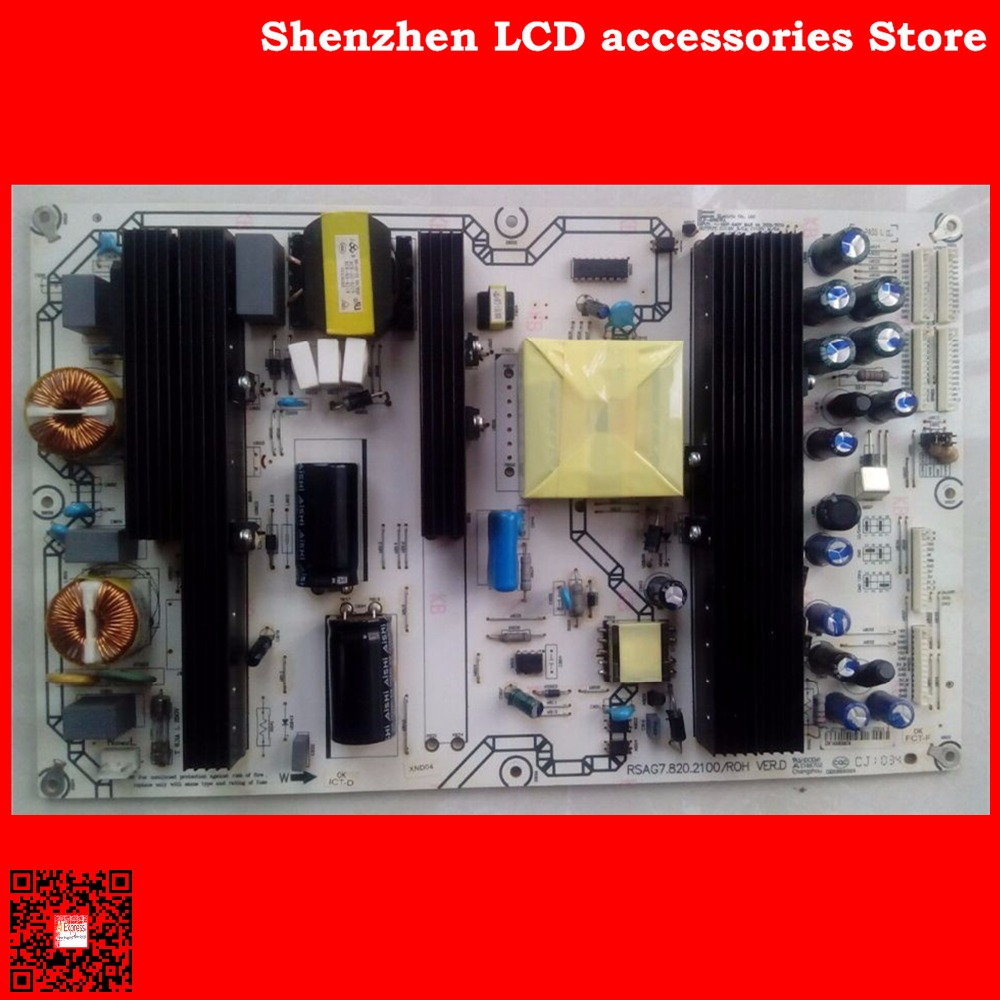 FOR hisense TLM46V66C TLM52V78PKN TLM46V66PK LCD TV power supply board RSAG7.820.2100 RSAG7.820.2100/ROH VER.D is used стоимость