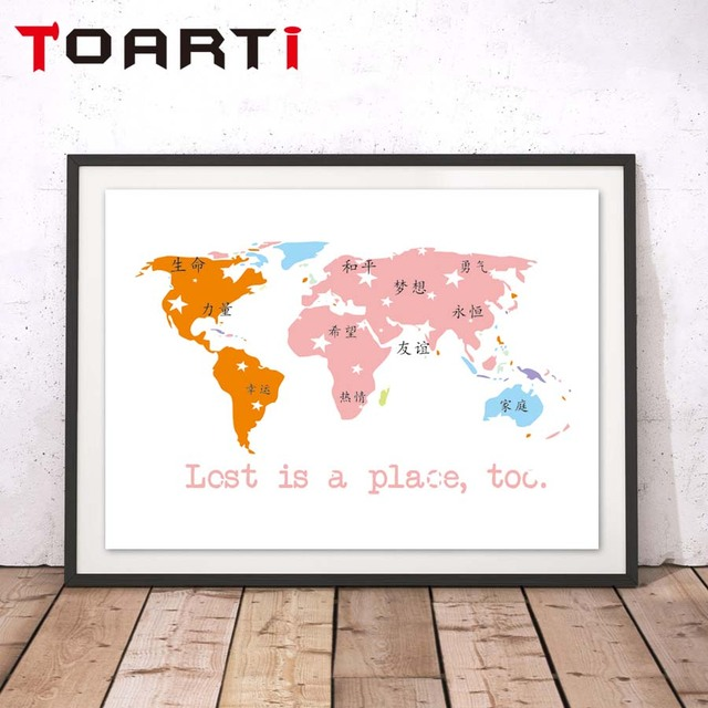 World map lost is a place too quotes poster pictures and painting world map lost is a place too quotes poster pictures and painting wall art canvas pictures gumiabroncs Choice Image