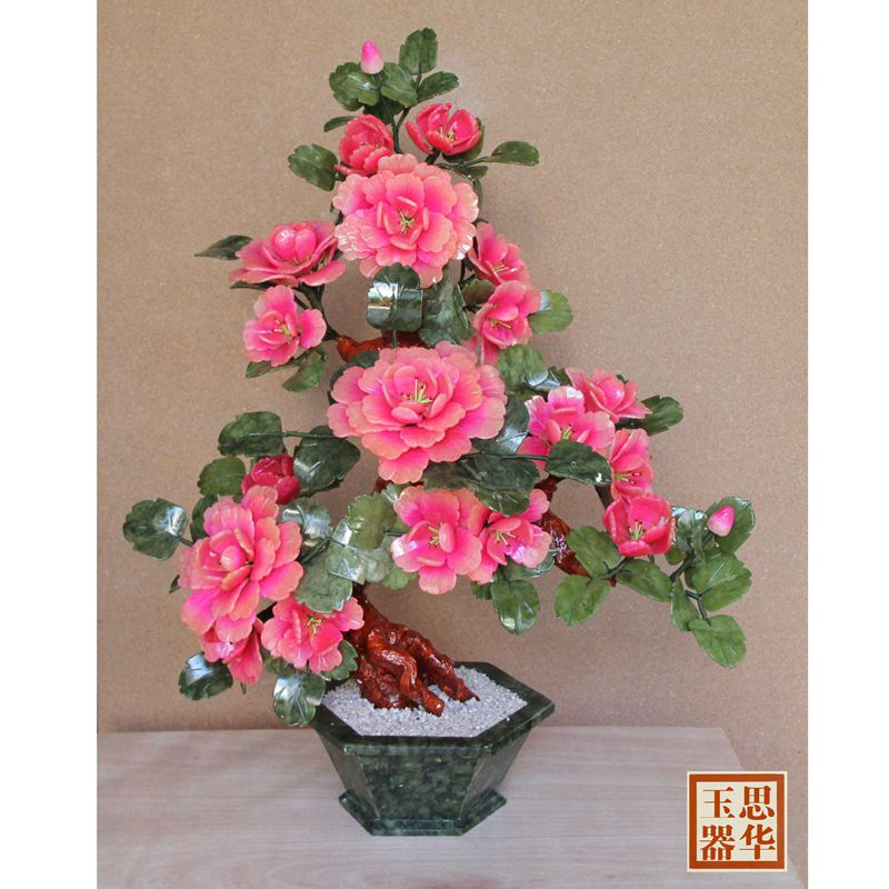 Natural jade ornaments 18 peony jade pot Home Furnishing Decor features crafts gifts xinqite home furnishing ornaments product suspension globe round 3 inch 85mm blue english version of the spot