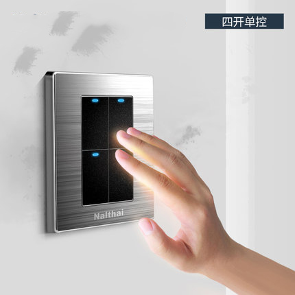 2017 Hot Selling UK Standard 4 gang 1 Way Luxury LED Light Switch Push Button Wall Switches Interruptor Pared 10A AC 110~250V ewelink eu uk standard 1 gang 1 way touch switch rf433 wall switch wireless remote control light switch for smart home backlight