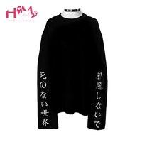 2018 Women T-shirt Punk Japanese Words Embroidery Japanese Hard. Long sleeve T-shirt Easy street Bottoming shirt Girl Pullover