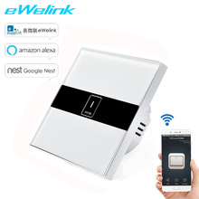 eWelink Standard 1 Gang Wireless Control Light Switches, Wall Touch Switch, WIFI Control Switch via Smartphone for Smart Home