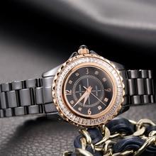 Luxury Channel Setting Crystal Ceramic Lady Women's Watch Fine Fashion Clock Hours Bracelet Girl's Gift Royal Crown Box