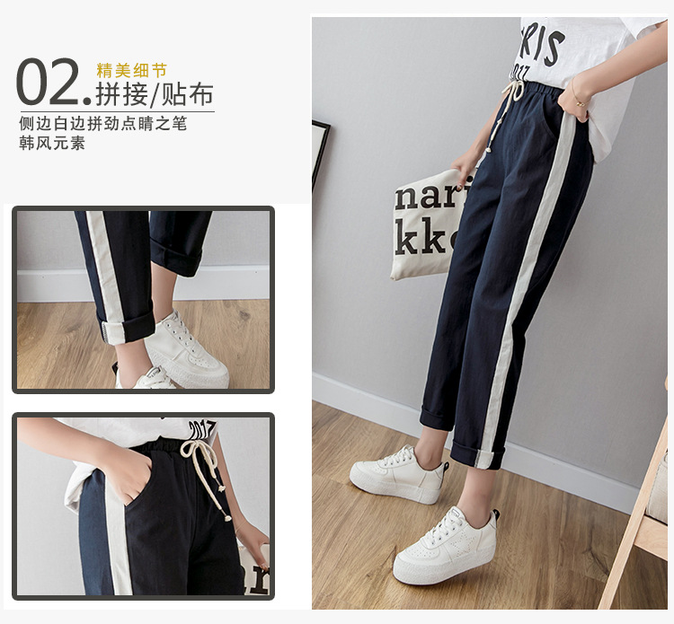 Cotton Linen Ankle Length Pants Women's Summer Autumn Casual Trousers Pencil Leisure Fashion Striped Women Pant Black Green Pink
