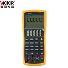 Discount! VICTOR VC11+ Process Signal Source Calibrator