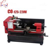 Mini miniature metal lathe teaching machine lathe C0 125 220V mini teaching metal lathe 150W 1PC