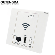 OUTENGDA 300Mbps Wi-Fi Wireless POE Supported in Wall AP for Hotel Embedded Access Point WiFi Wireless Router White/Champagne