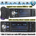 O envio gratuito de 4.1 ''polegadas car radio Suporte DVR/entrada AUX USB TF com controle remoto de volante 1 din áudio estéreo do carro MP5