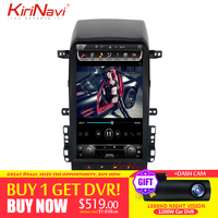 KiriNavi Vertical Screen Tesla Style Android 6.0 13.6 inch Car Multimedia For Chevrolet Captiva Radio Gps Navigation 2008 2012