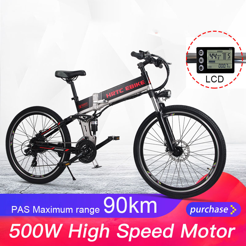 26inch electric mountain bike 48V lithium battery hidden frame 500w high speed motor max speed 42km/h Soft tail Hydraulic ebike