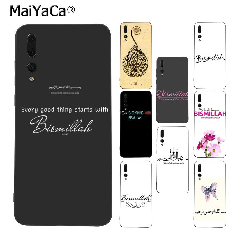 Maiyaca Arabic Quran Islamic Quotes Muslim Coque Phone Case For Huawei P9 P10 Plus Mate9 10 Mate10 Lite P20 Pro Honor10 View10 Half-wrapped Case Cellphones & Telecommunications