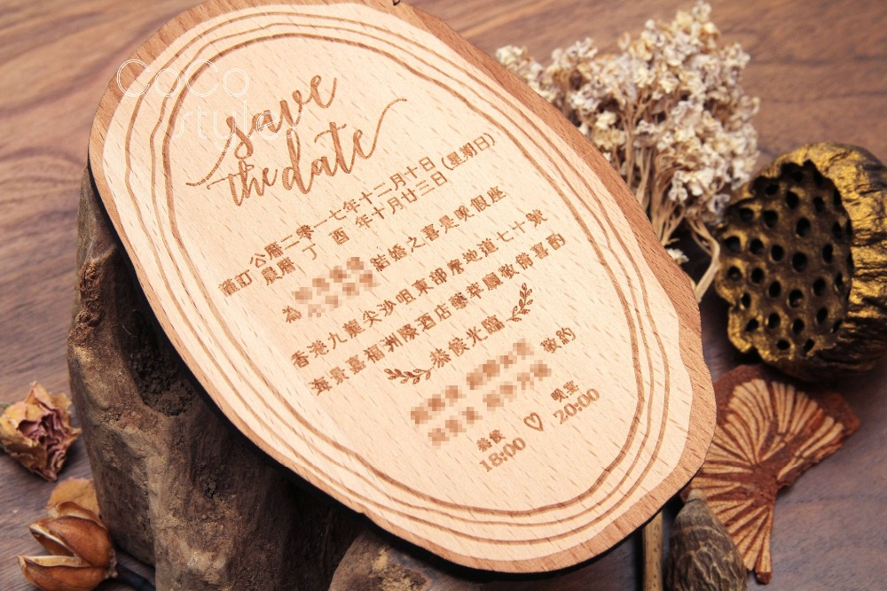 Us 400 0 Cocostyles Bespoke Unique Vintage Wood Wedding Invitation Card With Engraving Craft For Forest In Cards Invitations From Home