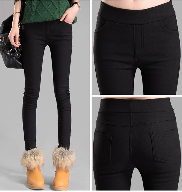 Women's Elegant Pencil Pants