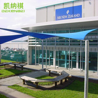 4 x 6 M/pcs Rectangle Sun Shade Sail 95% UV protection with free ropes used as pool net