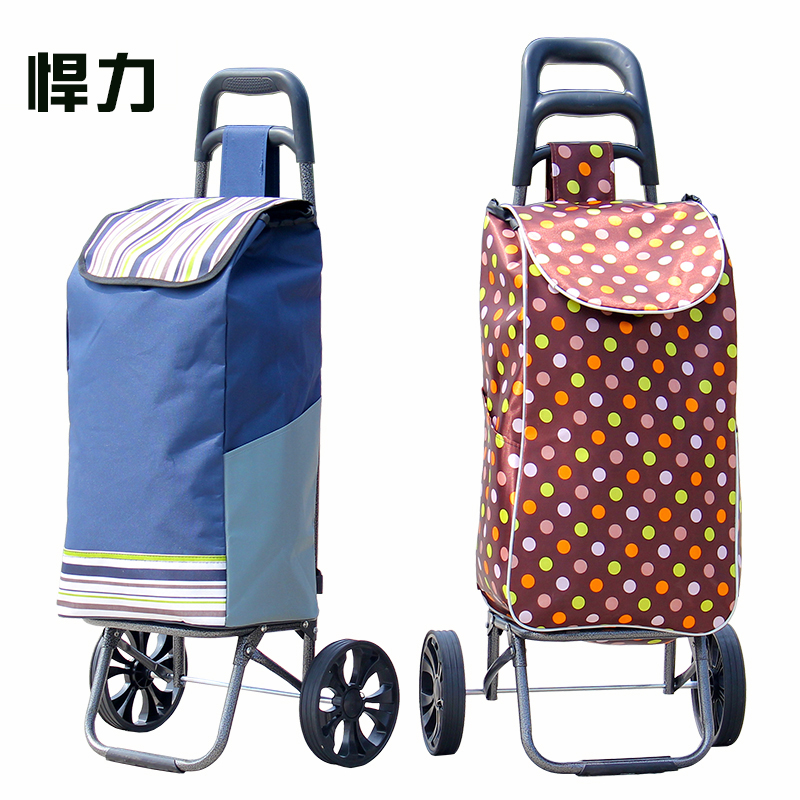 Hanli two wheeled folding shopping trolley car portable luggage cart cart trailer home ...