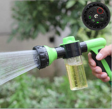 Free Shipping Multifunctional Foam Water Gun Garden Washer Water Gun High Pressure Wash Water Gun Home Garden