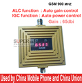 Работать в зоне слабого сигнала GSM 900 мГц МПК + ALC Автоматическая Регулировка усиления 65dbi усилитель GSM усилитель, GSM ретранслятор, усилитель сигнала телефона