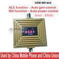 Trabalho na área de sinal fraco CIG GSM 900 mhz impulsionador + ALC Auto Controle de Ganho 65dbi GSM booster, GSM repetidor, impulsionador do sinal do telefone