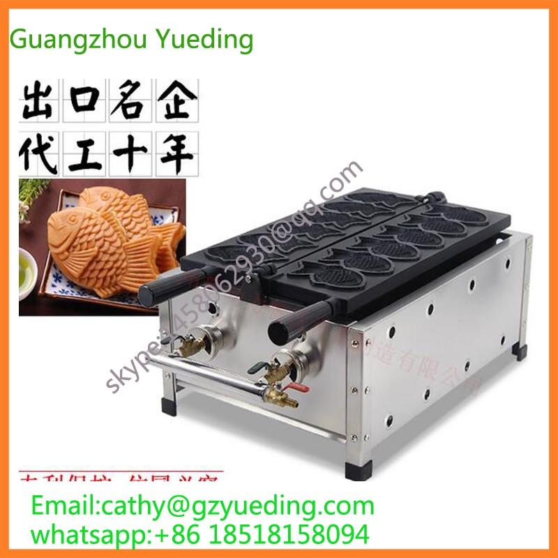 Mini ice cream taiyaki waffle maker machine edtid new high quality small commercial ice machine household ice machine tea milk shop