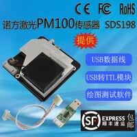 Nova PM100/TSP датчик частиц воздуха/пыли SDS198, лазер внутри, цифровой выходной образец с USB и кабелем