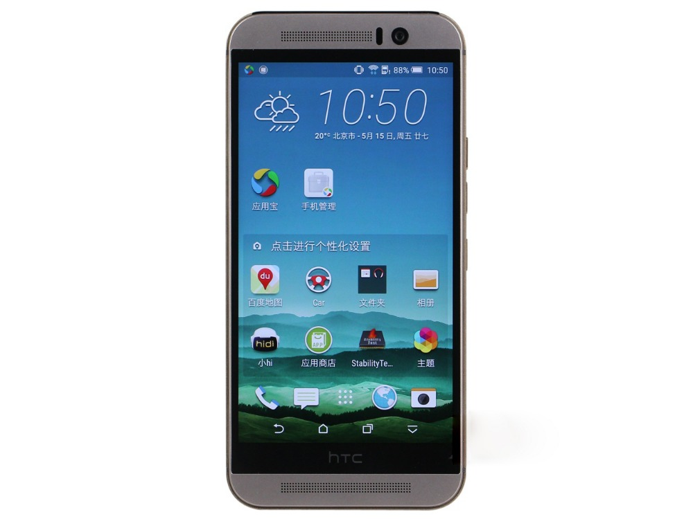 Image 4 - Original HTC ONE M9 5.0INCH Unlocked Cell phone Qualcomm810 Octa core 3GB RAM 32GB/64GB-in Cellphones from Cellphones & Telecommunications