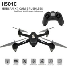 Hubsan X4 Drone Dron Brushless GPS font b RC b font Quadcopter with 1080P HD Camera