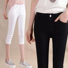 Бесплатная доставка 2017 летние тонкие белые джинсовые шорты женский эластичный tight повседневные брюки все-матч