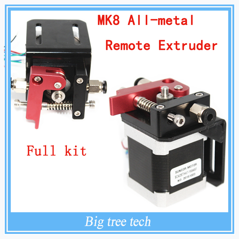 3D printer accessories MK8 all metal remote extruder full kit with Nema 17 mk8 extruder for