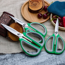 S,M,L Sharp Vintage Sewing Antique Embroidery Scissors for Cut Cloth Fine Point Precision Craft Stainless Steel School