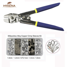 Hyaena Multifunctional Anti-corrosion Fishing Pliers Stainless Steel Fishing Line Tackle Cutter Scissors Crimping Terminal Tool