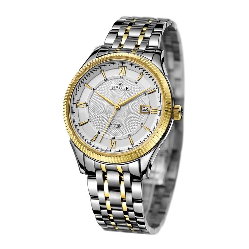 EBOHR брендовые Роскошные машины удачные мужские водонепроницаемые механические наручные часы деловые повседневные модные часы 2019 новые Ebohr ...