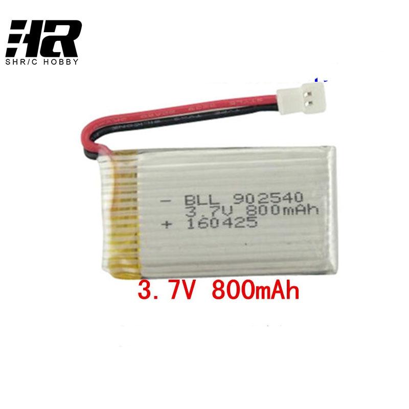 3.7 В 800 мАч литиевая батарея подходит для <font><b>RC</b></font> X5C X5SW X5SC X55 дистанционного управления части самолета литиевая батарея