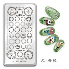 MiFanXi Cute Animals Garland Rectangle Nail Stamping Plates Template Manicure Nail Art Stamp Image