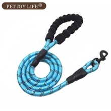 Reflective Dog Leash Nylon Rope Pet Running Tracking Leashes Long Lead Puppy Mountain Climbing Accessories