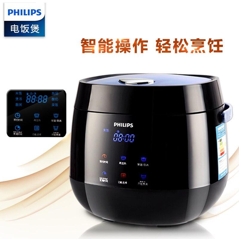 Elettrodomestici per la Cucina domestica Intelligente 2L Mini ...