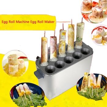 Commercial Gas Egg Roll Machine Maker Hot Dog Vending Omelet Toaster