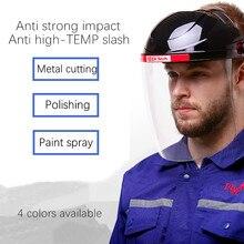 בטיחות חיתוך פולני מסכת קסדה מלא פנים מגן שקוף מחשב אנטי כימי שמן להתיז אבק UV עמיד חומרי הדברה תרסיס