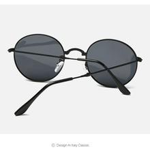 Unisex Steampunk Foldable Polarized Round Sunglasses