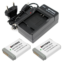 2x nb-13l batería (1250 mah) + adaptador de viaje y cargador de coche para canon powershot g5x dc161 g7x g9x cámara digital