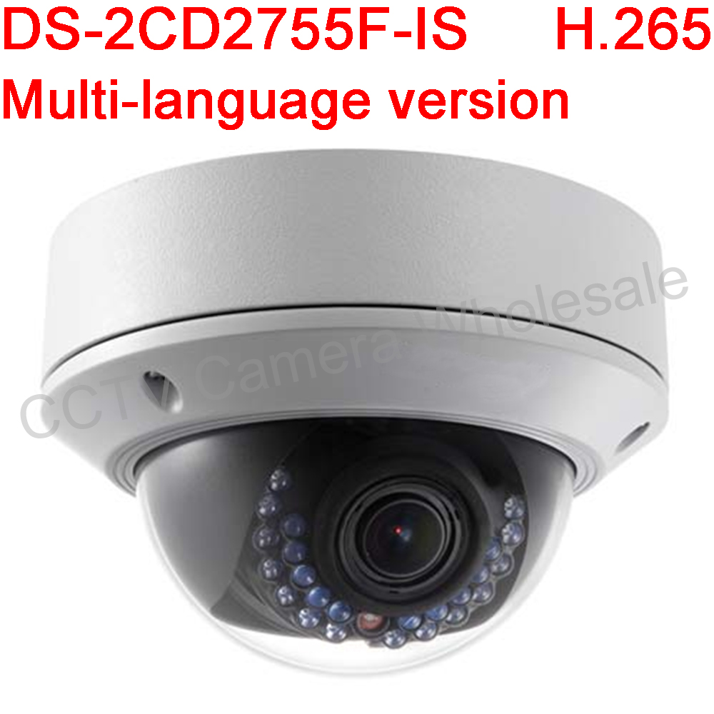 Multi-language version DS-2CD2755F-IS 5MP WDR Vari-focal Dome Network Camera Support H.265,IP67,IK10,IR 30M,Audio