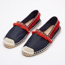 Купить с кэшбэком The autumn of 2016 the new female National Cowboy tassel pedal lazy fisherman flat rope leisure shoes