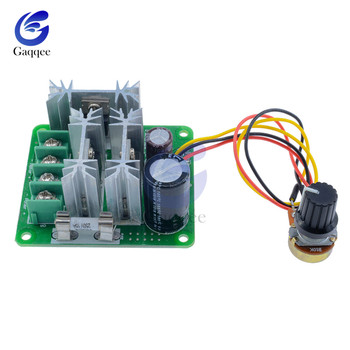 DC 6-90V 15A Pulse Width PWM Motor Speed Controller Switch 6V-90V With Reverse Polarity High Current Protection Board image