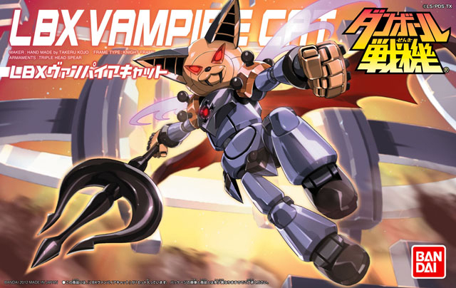 Bandai Danball Senki Plastic Model WARS LBX 025 VAMPIRE CAT Scale Model wholesale Model Building Kits free shipping lbx toys