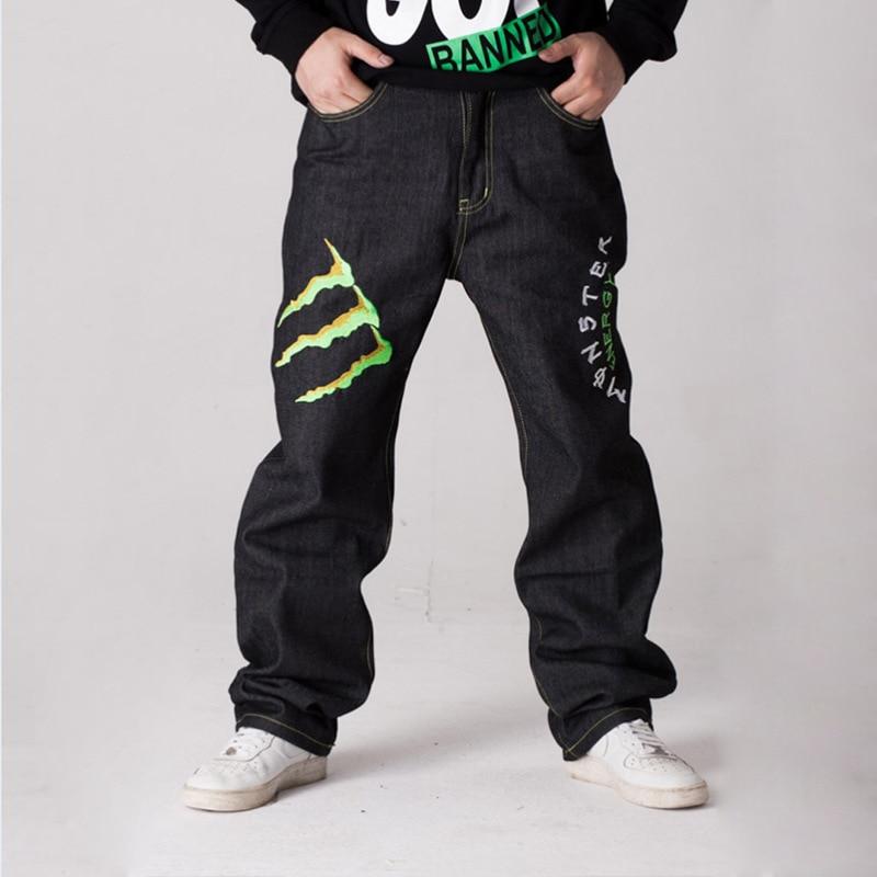 Size 42 Jeans For Men