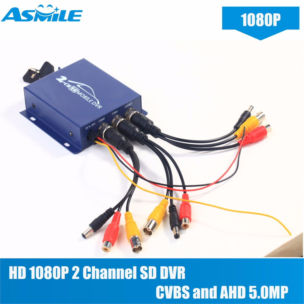HOT SALE HD 1080P 2CH MINI mobile dvr Realtime SD Card DVR 2 Channel Video/Audio Input with Remote Control mini vehicle DVR cwh c dvr mini sd card dvr for cctv with audio and video input and output mini dvr support upto 32gb sd card