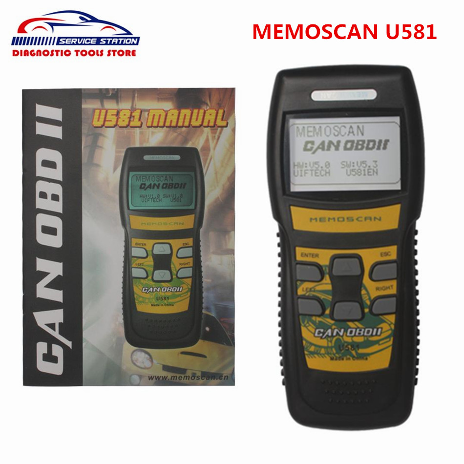 2017 Original Memoscan U581 Car Engine Fault Diagnostic Scanner U581 Auto Code Reader OBD2 CAN BUS Scan Tool Free DHL Shipping  цены