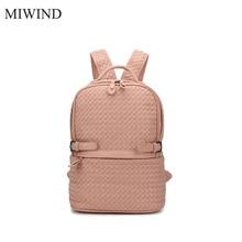 Miwind Для женщин рюкзак из искусственной кожи Рюкзаки softback Сумки Производитель сумка Повседневное Модные рюкзаки Meninas рюкзак WUB055